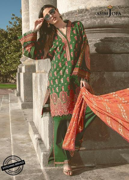 ASIM JOFA Luxury Lawn Collection - 2019 - AJLL-07A