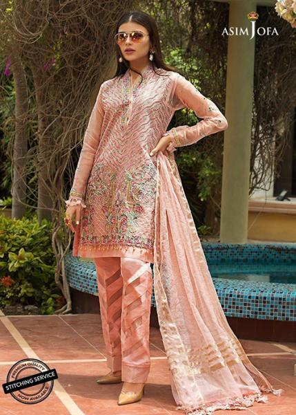 ASIM JOFA Organza Collection - 2019 - AJO-02