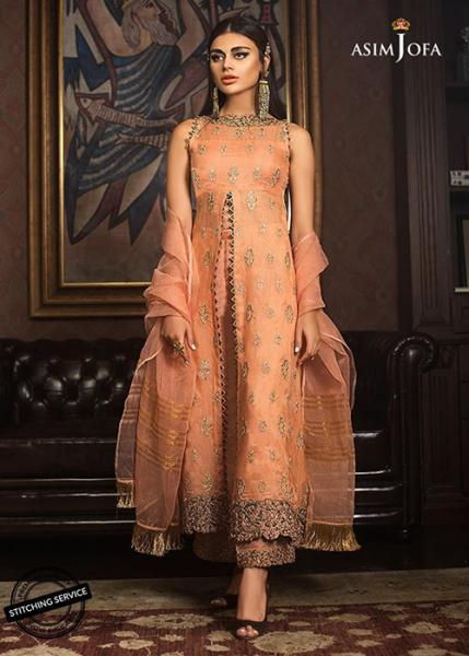 ASIM JOFA Organza Collection - 2019 - AJO-04