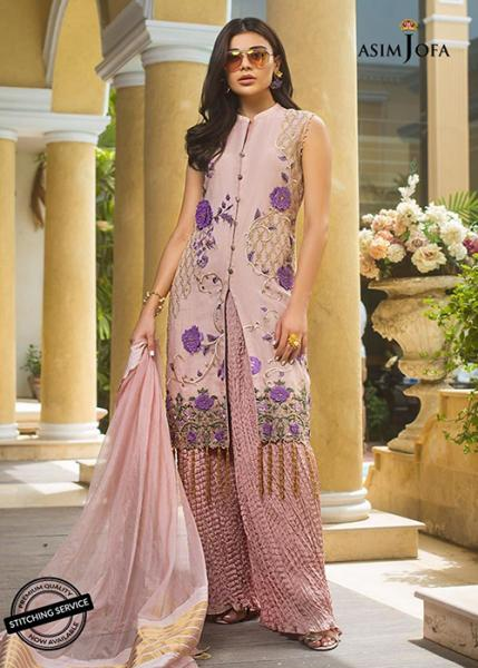 ASIM JOFA Organza Collection - 2019 - AJO-10